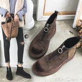 前拉?馬丁靴女秋冬英倫風學生韓版短靴百搭及踝靴子  潔思米