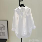 雙口袋前短后長白色棉襯衫女2020秋韓版寬鬆文藝bf風休閒襯衣潮 依凡卡時尚