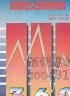7-【二手書R2YB】寰宇財金12《期貨交易策略》82年8月初版 Stanley