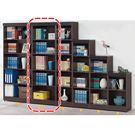 【森可家居】威爾胡桃2尺開放書櫃 8SB244-3