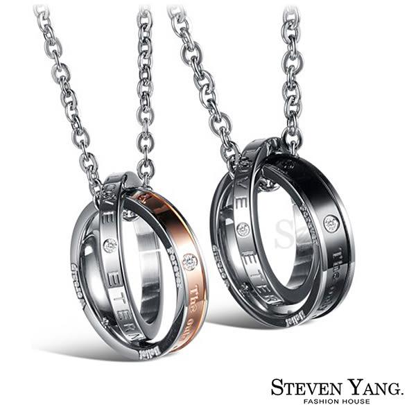 情侶對鍊STEVEN YANG西德鋼飾「簡約情人II」鋼項鍊*單個價格*附鋼鍊 情人節禮