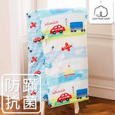 鴻宇 兒童涼被 夢想號 防蹣抗菌 美國棉授權品牌 台灣製1573