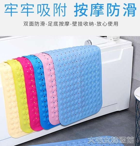 防滑墊浴室防滑墊淋浴家用洗澡防摔洗手間浴缸腳墊子廁所衛生間防滑地墊YJT 快速出貨
