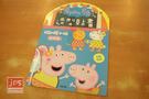 Peppa Pig 粉紅豬小妹 佩佩豬 造型貼畫 遊樂篇 PG009A