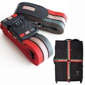 捆箱帶行李箱打包帶十字捆綁帶可調節出國飛機托運彈力拉杆箱加固【全館滿千折百】