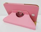 【Samsung平板】三星 Galaxy Note 8.0 N5100 斜條紋 360度 皮套 翻蓋 硬殼 支撐 支架 8吋保護殼