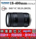 《映像數位》TAMRON 騰龍 18-400mm F/3.5-6.3 DiII VC HLD (B028)【平輸】*