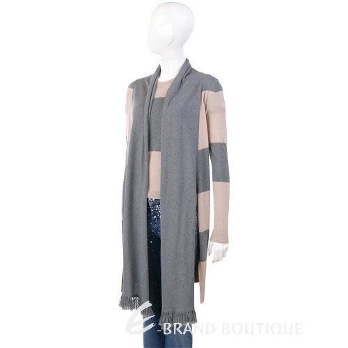 MARELLA 灰/膚色條紋拼接圍巾造型兩件式上衣 1230404-32