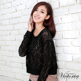 Victoria 棉絨燒花外罩T-黑/白