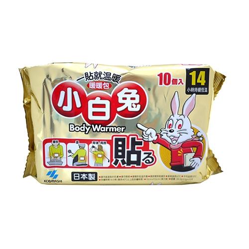 日本 桐灰 小白兔暖暖包-14H(貼式) 10入【BG Shop】隨拆即用~ 輕薄隨身帶著走!