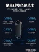 錄音筆錄音筆專業高清降噪遠程控制大容量超長待機隨身便攜式小型錄音器LX 7月熱賣