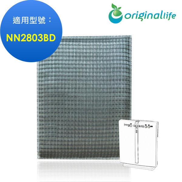 TECO (NN2803BD) 超淨化空氣清淨機濾網【Original life】長效可水洗
