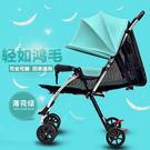 嬰兒推車兒童超輕便攜可坐躺四輪傘車TW
