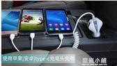 車載充電器汽車智慧快沖車用車充一拖三點煙器usb蘋果手機充電器 藍嵐
