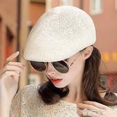 帽子女夏天鴨舌帽韓版貝雷帽潮時尚亮片女帽子春夏蓓蕾帽休閒百搭   麥琪精品屋