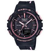 【僾瑪精品】CASIO卡西歐 BABY-G 輕薄款慢跑運動錶-黑x粉紅/BGS-100RT-1A