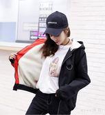 大尺碼外套 新款冬裝棒球服外套中學生韓版加絨加厚少女原宿風棉衣棉服 js16301『miss洛羽』