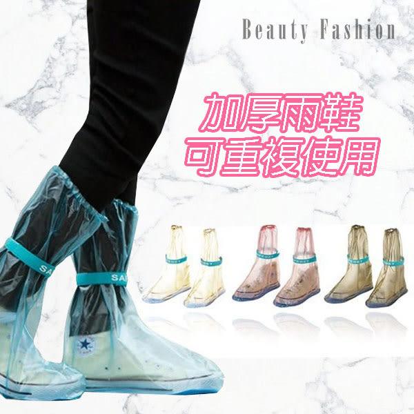 加厚耐磨防水鞋套 雨天防塵防滑 重覆使用 (小29*31.5)(大33*33cm)