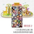 華碩 asus ZneFone 3 Deluxe 旗艦機 5.7吋 ZS570KL Z016D 手機殼 軟殼 保護套 潮流格子