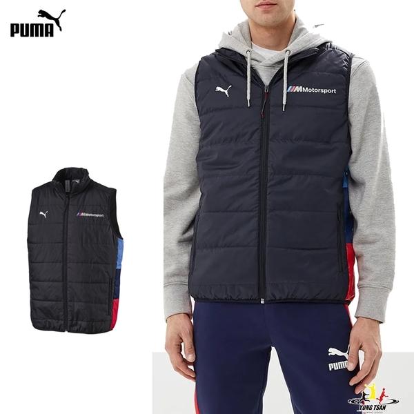 Puma BMW 深藍 男 背心 羽絨背心 保暖 運動 休閒 賽車服飾 背心 57691001