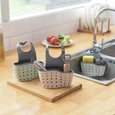 廚房水龍頭抹布海綿瀝水架 按扣式水槽收納掛袋廚房置物架