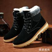 冬季加絨雪地靴男高幫馬丁靴短靴防水加厚保暖男士戶外棉鞋 QQ16122『東京衣社』