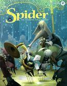 Spider 1月號/2018