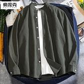 秋季新款純色襯衫男寬鬆長袖襯衣韓版潮流情侶裝帥氣休閒百搭外套 雙十二全館免運