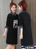 中大尺碼襯衫洋裝裙 春秋新款女裝時尚氣質假兩件中長款休閒洋氣長袖連身裙 8號店