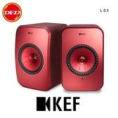 英國 KEF LSX Wireless 紅色 Hi-Fi 主動式藍芽無線喇叭 送超商500元 公司貨