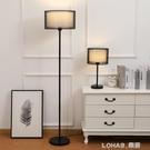 落地燈ins北歐創意個性簡約現代臥室床頭客廳沙發遙控LED立式台燈 樂活生活館