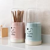 筷籠帶蓋防塵筷子架塑料筷子筒廚房餐具收納架瀝水筷子盒勺子置物架【 出貨】