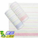 [COSCO代購] W127960 Gemini 精梳棉輕柔浴巾3入組 65 x 137公分