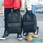 雙肩包男簡約時尚潮流男士手提背包初中學生書包女休閒旅行電腦包 海闊天空