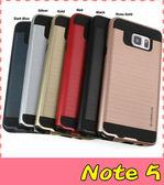 【萌萌噠】三星 Galaxy Note 5 N9208 拉絲戰神保護殼 二合一軟硬組合款 全包式防摔 手機殼 手機套