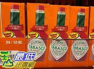 [COSCO代購] C5781 TABASCO PEPPER SAUCE 辣椒醬 355毫升