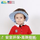 Fivetrucks寶寶洗頭浴帽嬰兒童防水護頭加寬可調節洗發洗澡帽子『小淇嚴選』