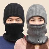 毛帽 毛線帽子男女冬天套頭帽保暖蒙面騎車防風寒東北帽圍巾圍脖一體帽