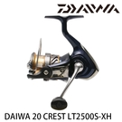 漁拓釣具 DAIWA 20 CREST LT 2500S-XH [紡車捲線器]