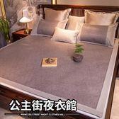 涼席1.2m(4英尺)床單人學生宿舍折疊三件套(其他尺寸請聯繫客服)DDCGD84