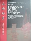 【書寶二手書T7/歷史_YEL】海國圖索 : 台灣自然地理開發1895-1945_劉謦豪.