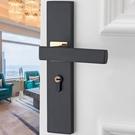 歐式門鎖室內臥室房門鎖美式黑色衛生間實木門把手家用靜音門鎖具 【母親節禮物】