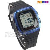SKMEI時刻美 多功能夜光 鬧鐘 方形防水腕錶 潮流學生運動電子錶 黑x藍 SK1278藍