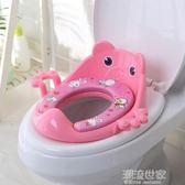 全新加大號兒童坐便器馬桶圈寶寶坐便圈小孩馬桶蓋墊嬰幼兒座便器MBS『潮流世家』