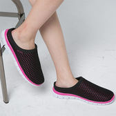 女款 前包後空網眼超輕量透氣 鳥巢拖鞋 懶人拖鞋 運動拖鞋 張菲鞋 黑桃色 59鞋廊