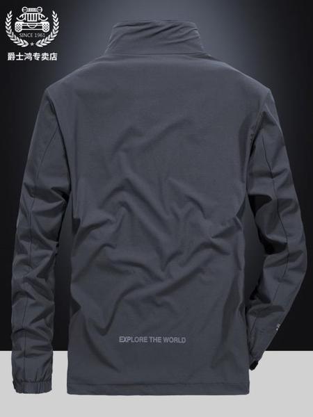 男士春秋外套2019薄款寬鬆大碼夾克爸爸商務潮流工裝立領男裝上衣 伊衫風尚