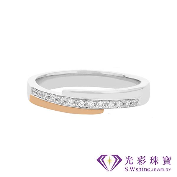 【光彩珠寶】婚戒 18K金結婚戒指 女戒 瑰之戀曲