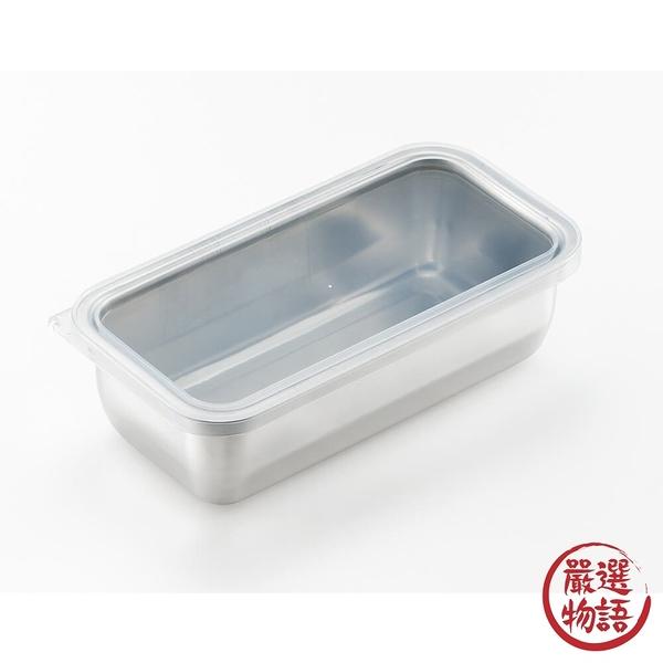 【日本製】【YOSHIKAWA吉川鄉技】日本製 不鏽鋼 保鮮盒 細長型 SD-1336 -