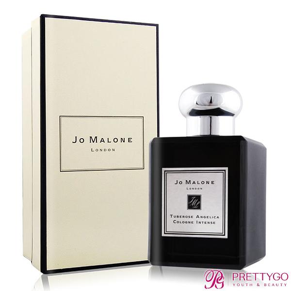 Jo Malone 夜來香與白芷芳醇古龍水(50ml)[附外盒]-香水航空版【美麗購】