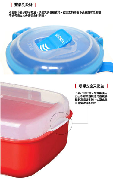 【sistema】 紐西蘭進口方形微波保鮮盒(1.4L)